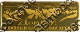 Магнит зеркальный Панорама Вашего горнолыжного курорта вид 1