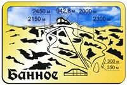Магнит зеркальный с картинкой Панорама Вашего горнолыжного курорта вид 2