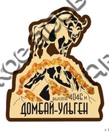 Магнит с янтарем Тур с названием Вашего горнолыжного курорта