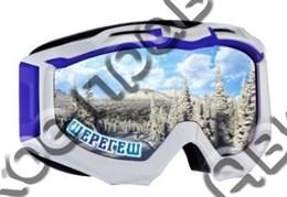 Магнит 2-х слойный Очки синие с видами Вашего горнолыжного курорта