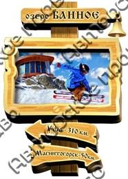 Магнит 2-х слойный Указатель с колокольчиком и видами Вашего горнолыжного курорта