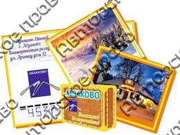 Магнит 2-х слойный Чемодан с видами Вашего горнолыжного курорта