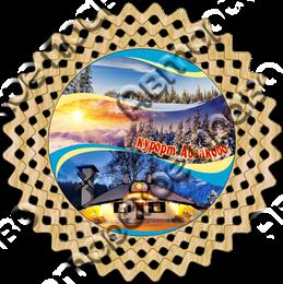 Магнит Тарелка резная №1 с видами Вашего горнолыжного курорта