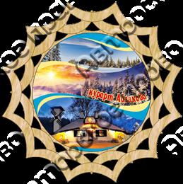 Магнит Тарелка резная №2 с видами Вашего горнолыжного курорта