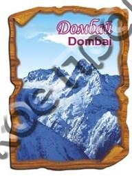 Магнит 1-слойный Свиток прямоугольный с видами Вашего горнолыжного курорта