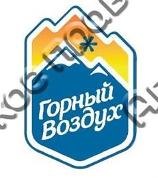 Магнит 1-слойный Логотип Вашего горнолыжного курорта
