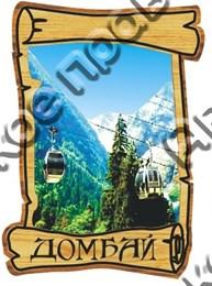 Магнит с гравировкой Свиток№2 с видами Вашего горнолыжного курорта
