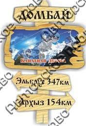Магнит с гравировкой Указатель№7 с видами Вашего горнолыжного курорта
