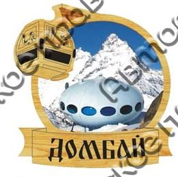 Магнит с гравировкой Вагончик с видами Вашего горнолыжного курорта