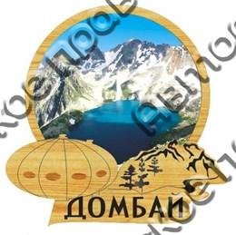 Магнит с гравировкой Летающая тарелка с видами Вашего горнолыжного курорта