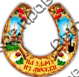 Магнит 1-слойный Подкова на удачу с символикой Вашего города