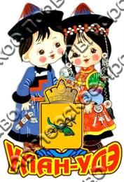 Магнит 1-слойный Этно дети Бурятии с символикой Вашего города