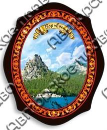 Магнит 1-слойный Панно овальное с символикой Вашего города вид 2