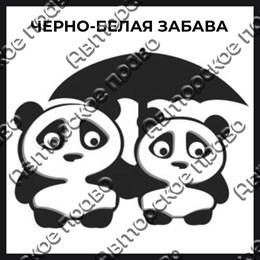 Магнит черно-белый с подвижными глазками Панда вид 4