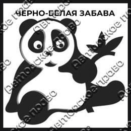 Магнит черно-белый с подвижными глазками Панда вид 3