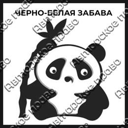 Магнит черно-белый с подвижными глазками Панда вид 2