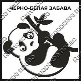 Магнит черно-белый с подвижными глазками Панда вид 1
