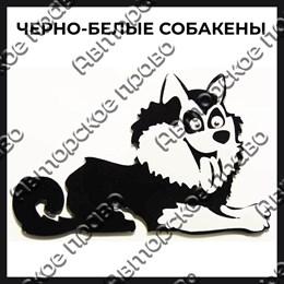 """Магнит акриловый серии """"Черно-белые с глазками"""" 33"""