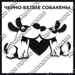 """Магнит акриловый серии """"Черно-белые с глазками"""" 30"""