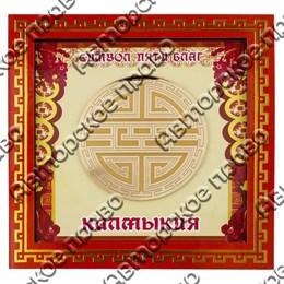 Панно квадратное 10х10см красное с зеркальной деталью вид 1 с символами Вашего города