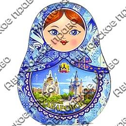 Шкатулка фигурная Матрешка вид 3 с покрытием оракал с символикой Вашего города