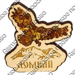 Магнит с янтарем вид 2 Орел с названием Вашего горнолыжного курорта