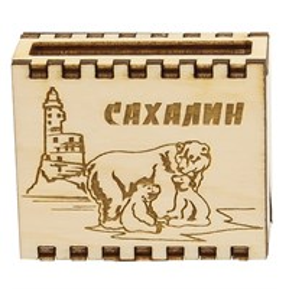 Спички с гравировкой Медведица с медвежатами вид 2 с символикой Вашего города
