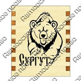Спички с гравировкой Медведь вид 3 с символикой Вашего города