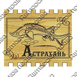 Спички с гравировкой Рыба вид 2 с символикой Вашего города