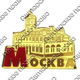 Магнит зеркальный с цветной буквой Достопримечательности вашего города