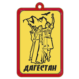 Брелок зеркальный на цветной подложке Пара в танце вид 1 с символикой Вашего города