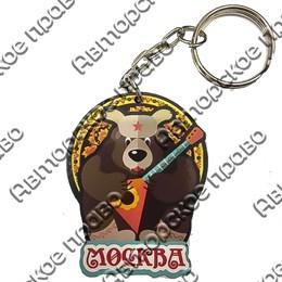 Брелок Медведь вид 2 с символикой Вашего города