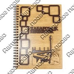 Блокнот деревянный с накладными элементами Достопримечательности Вашего города вид 1 50  листов