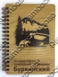 Блокнот деревянный с накладными элементами Медведь в лесу с символикой Вашего города 50 листов