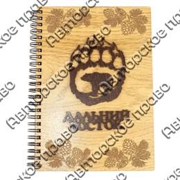 Блокнот деревянный с накладными элементами Медведь в лапе вид 1 с символикой Вашего города 50 листов