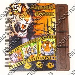 Блокнот цветной Тигр с символикой Вашего города 50 листов