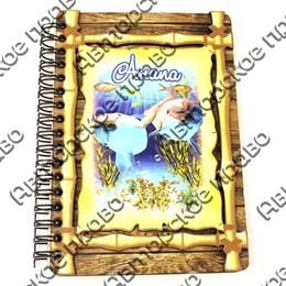 Блокнот цветной Бамбук с символикой Вашего города 50 листов