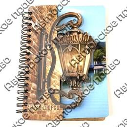 Блокнот цветной Фонарь с символикой Вашего города 50 листов
