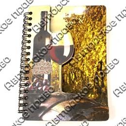 Блокнот цветной Бокал с бутылкой с символикой Вашего города 50 листов