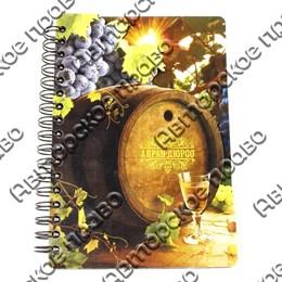 Блокнот цветной Бочка вина с символикой Вашего города 50 листов