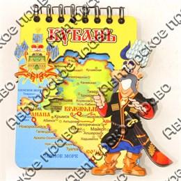 Магнит - блокнот цветной Казак с картой Вашего региона, края или области 50 листов