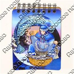 Магнит - блокнот А7 цветной Рыбак 50 листов