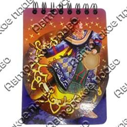 Магнит - блокнот А7 цветной Девушка с бубном 50 листов