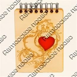 Магнит - блокнот А7 с гравировкой Кот с сердцем 50 листов
