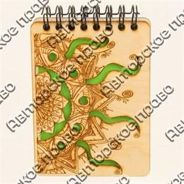 Магнит - блокнот А7 с гравировкой Солнце 50 листов