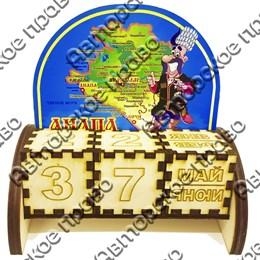 Вечный календарь цветной Казак с картой Вашего региона, края или области