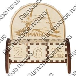 Вечный календарь с гравировкой с видами Вашего города