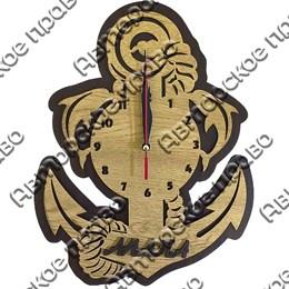 Часы 2-хслойные дерево Якорь с символикой Вашего города