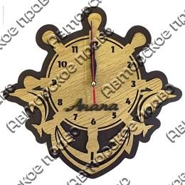 Часы 2-хслойные дерево Штурвал с символикой Вашего города