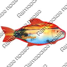 Доска цветная Рыба вид 1 с символикой Вашего города